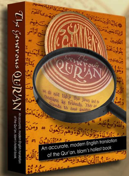 Usama Dakdok has translated the Qur'an into English to show the real meaning of the Arabic Qur'an