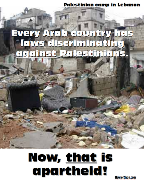 arab apartheid