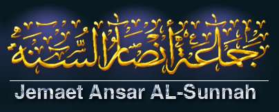 jemaet_ansar_al_sunnah_website_header