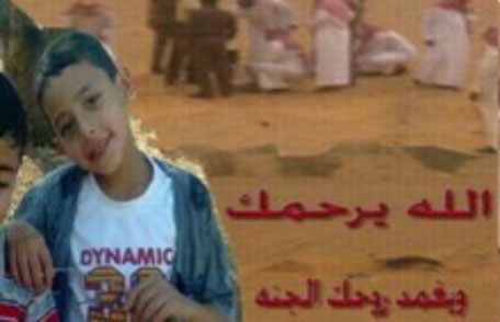 Mohammed Al Azmi, 6-year-old victim