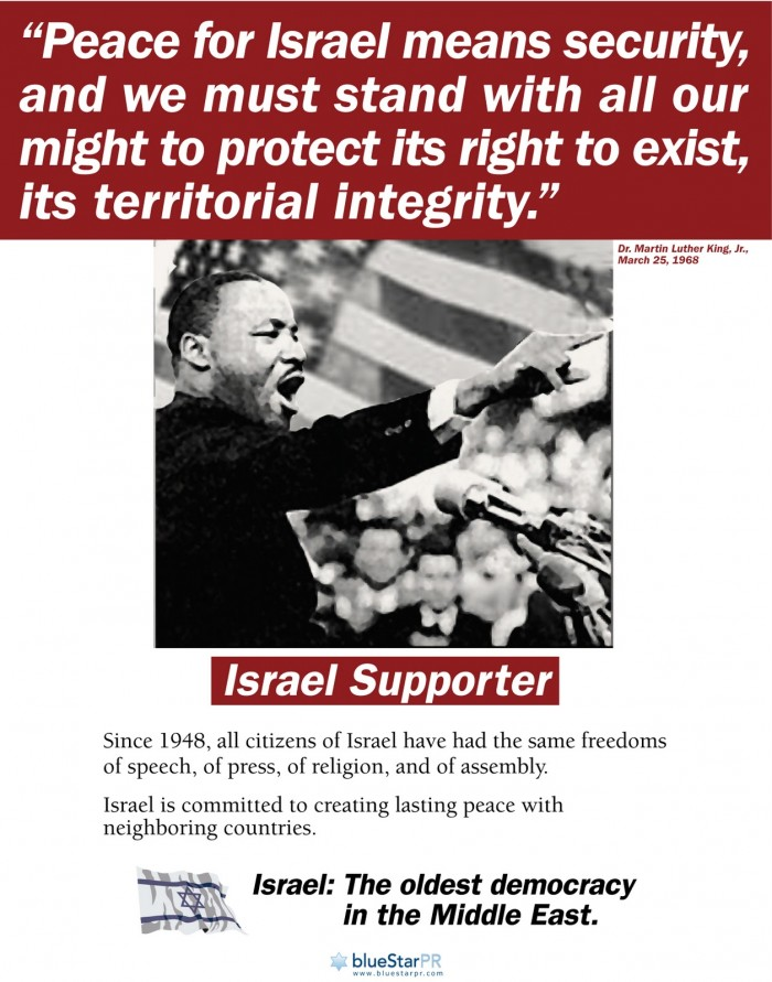 Dr-Martin-Luther-King-on-Israel-e1358840020408