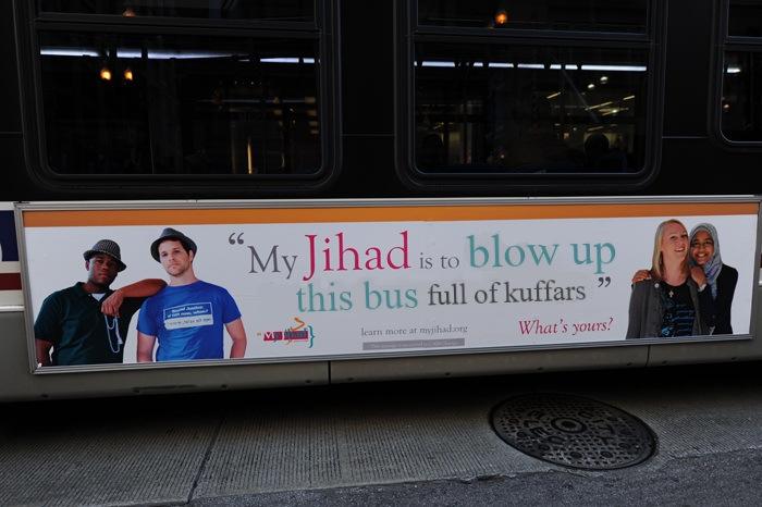cair-bus-ad-my-jihad