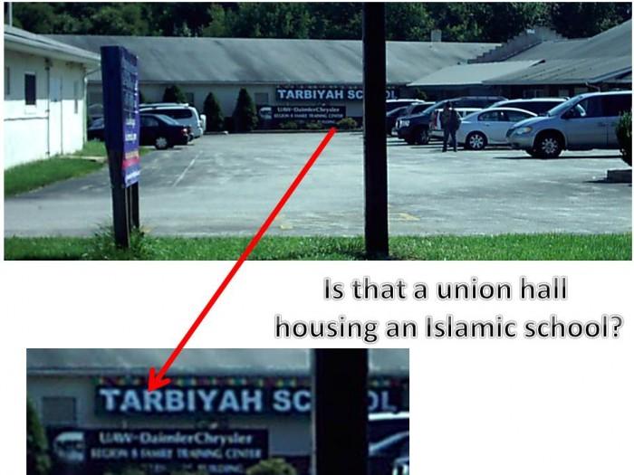 UnionHallIslamicSchool-e1365099047363