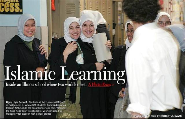 TENNESSEE Lawmakers seek to exclude Islamic schools from