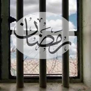 ramadan-prisoners