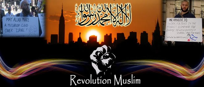 revolutionmuslim
