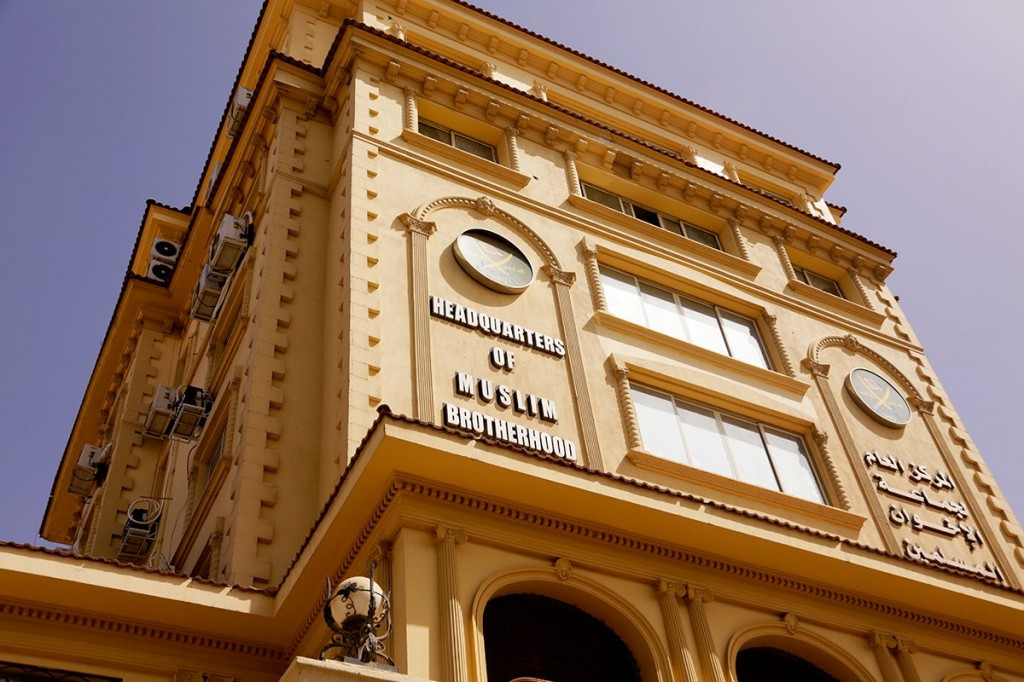 this-is-the-headquarters-for-the-muslim-brotherhood-in-cairo-the-new-ruling-party-responsible-for-law-and-order-throughout-egypt