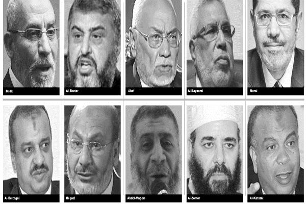 Muslim Brotherhood leaders, including ex-president Mohamed Morsi, face the prospect of being tried for treason