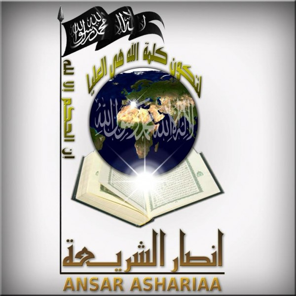 Ansar_al-Sharia_Tunisia_Logo-e1374257695747