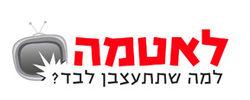 Latma-logo