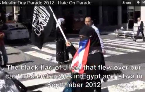 nyc-flg-of-jihad