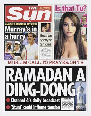 sun_ramadan