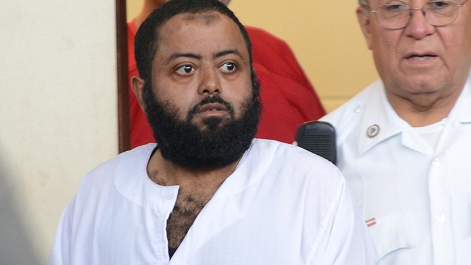 Amar Ibrahim, terrorist suspect