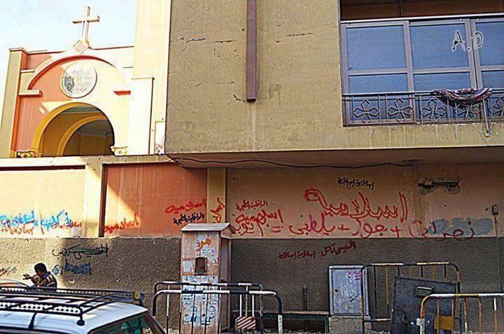 """Islamic, Islamic. Al-Sisi is a murderer"" – Asyut"