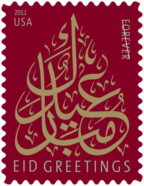 2011-eid-lg
