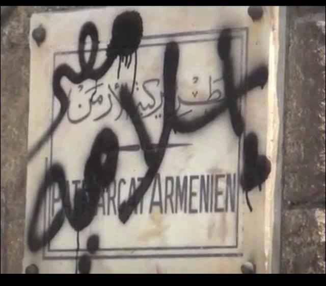 """""""Egypt is Islamic"""" – on walls of Armenian Patriarchate"""