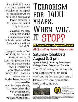 al-quds-protest-jdl-2013