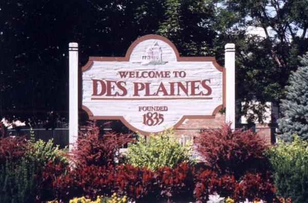 des_plaines_entry