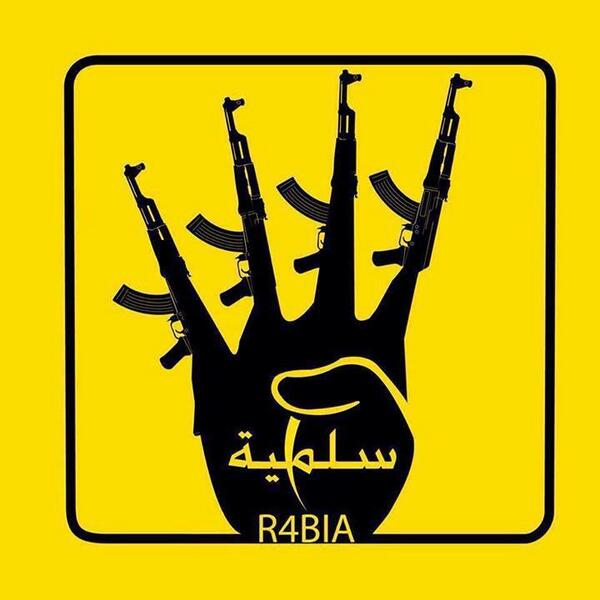 The New Muslim Brotherhood Four Fingered R4bia Symbol Isnt What