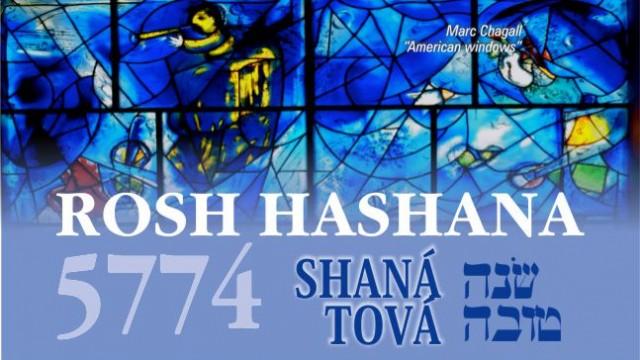 BRINDIS-ROSH-HASHANA-5774-para-web-640x360