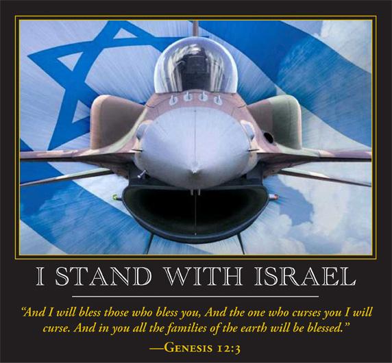 Israelposter