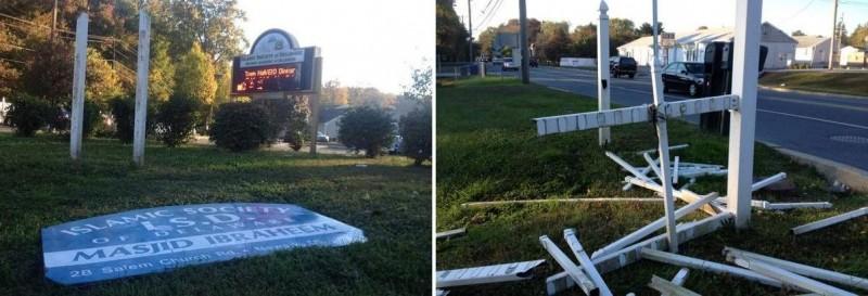 Islamic-Society-of-Delaware-vandalism-e1383019721752