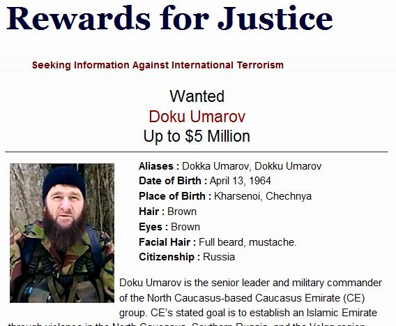 Rewards for Justice-umarov - english_