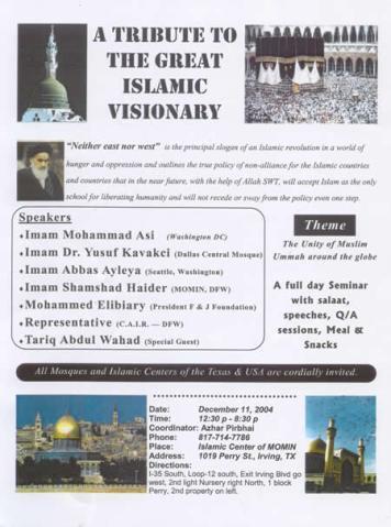 metroplex-muslim-ayatollah1