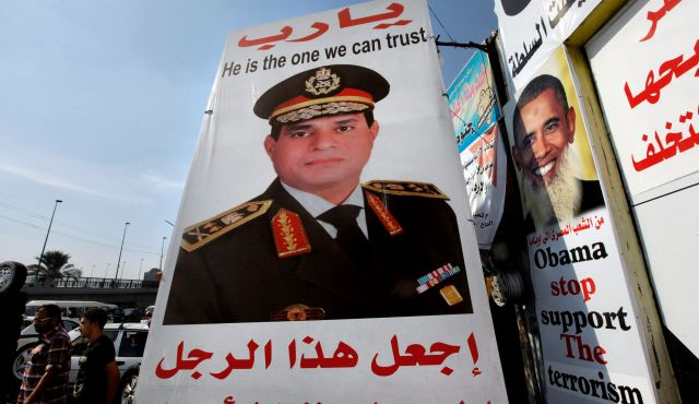 General Sisi and the terrorist-supporting Obama
