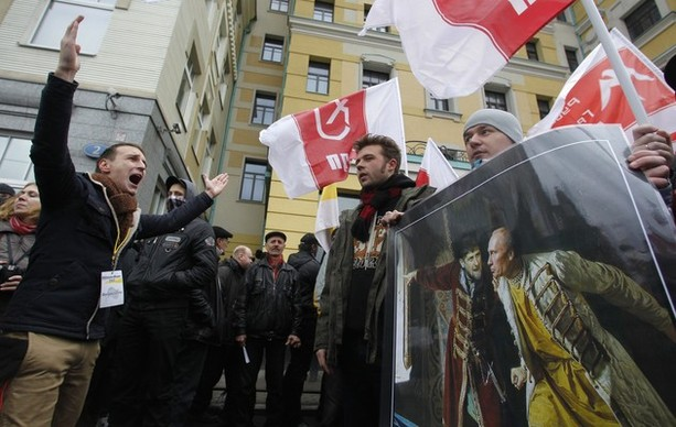 """Participants attend a """"Russian March"""" demonstration on National Unity Day in Moscow"""
