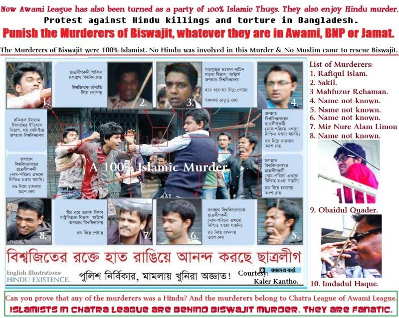 biswajit-killing-a-100-percent-islamic-murder-e1384931271863