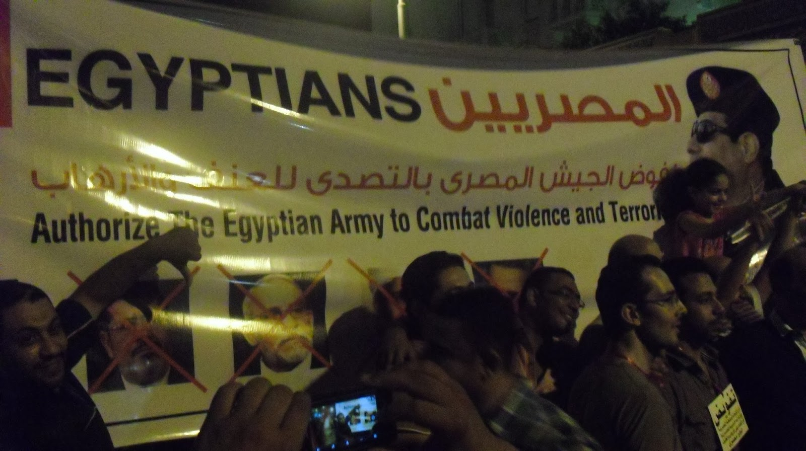 eg july 26 Egyptians authorize army
