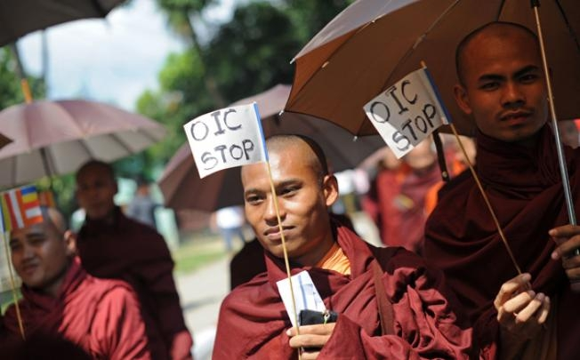 myanmar-unrest-religion-protest-oic_cha3079_31912865-1