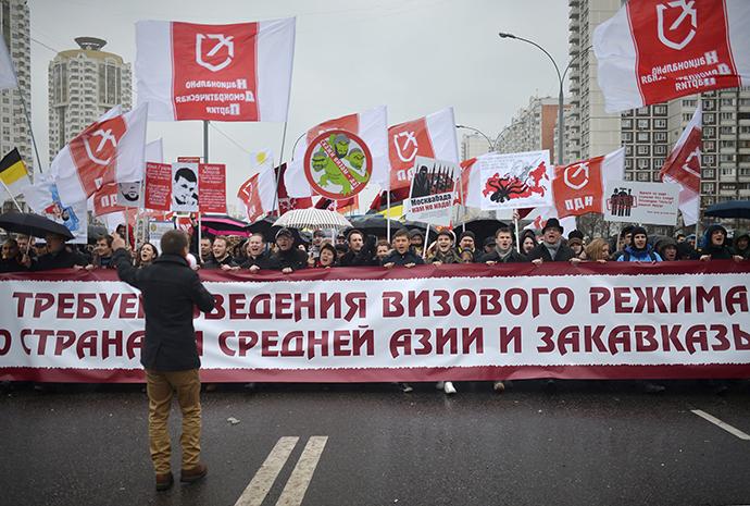 """""""Русский марш - 2013"""" в Москве"""
