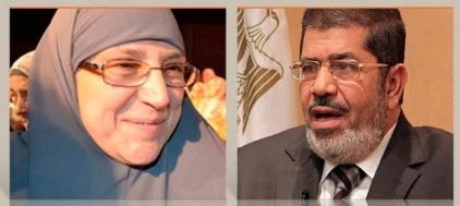 Naglaa Mahmoud wife of Mohamed Morsi
