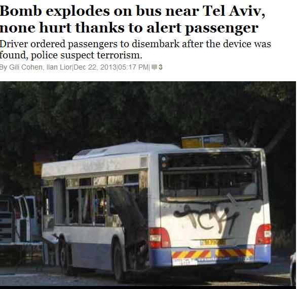 TA bus bomb