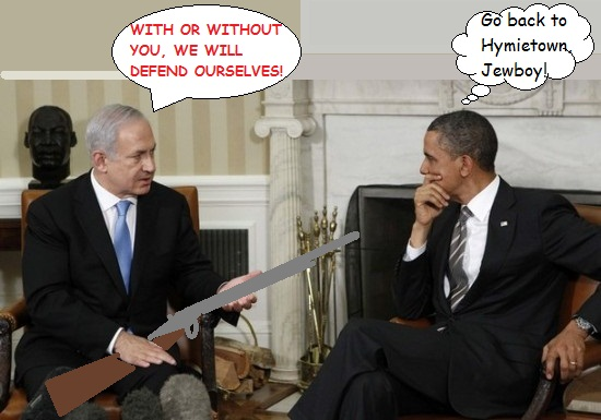 preview of next obama-netanyahu-meeting