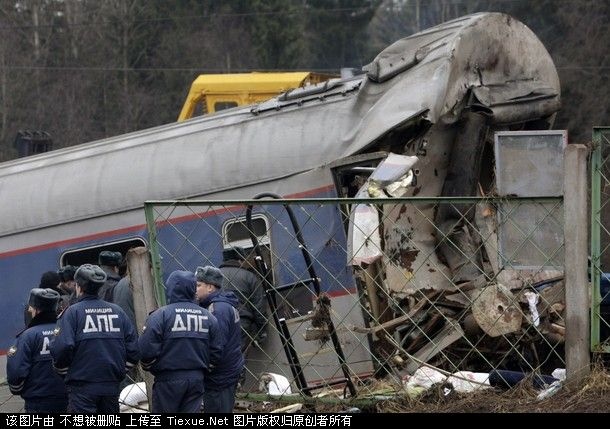 Russia's Health Minister Tatyana Golikova has said at least 39 people have been killed, 18 are missing and more than 90 are being treated in hospital. But death toll is still unclear. The train was carrying 661 passengers in 13 carriages and four of them were damaged, Russian railways said.
