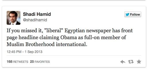 Obama_Hamid_Initial_Post-vi