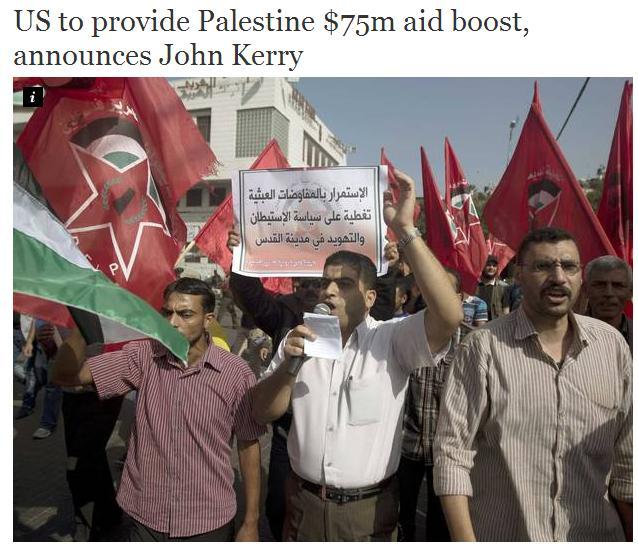palestinian-rally