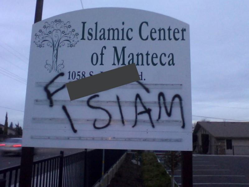 Islamic-Center-of-Manteca-graffiti-e1391591196989