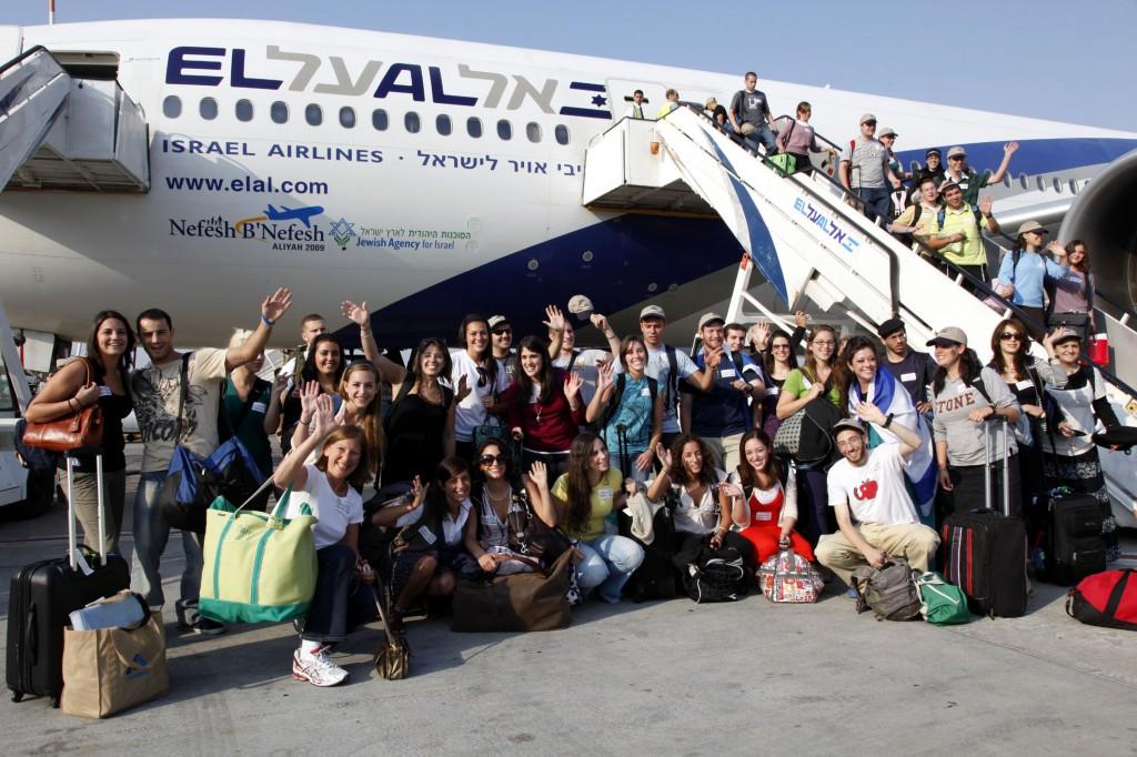 Jewish Exodus 2014