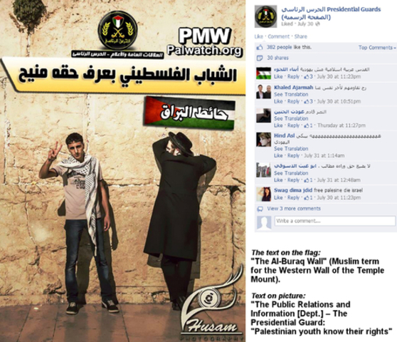 Pissant PA leader, Mahmoud Abbas, posts a photo of a Muslim terrorist and a superimposed image of the Palestinian flag on the Western Wall