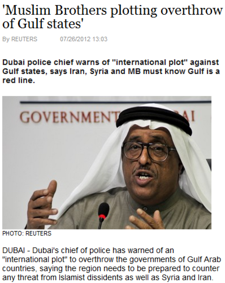 f1833_muslim-brotherhood-plotting-to-overthrow-arab-gulf-states-27.7.2012