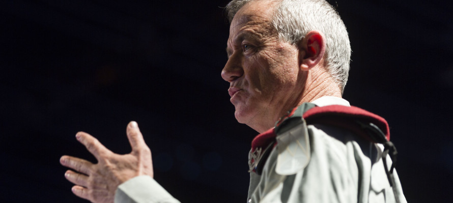 IDF Chief of Staff Benny Gantz speaks at a conference to mark the anniversary of the establishment of the National Defense College of the IDF