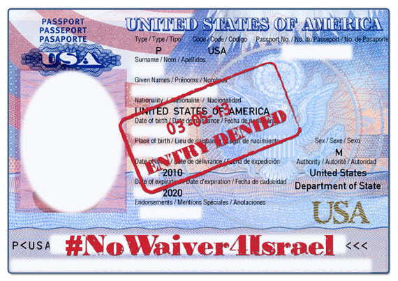 NoWaiver4Israel (1)