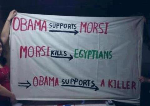 Obama-supports-terrorism-in-egypt
