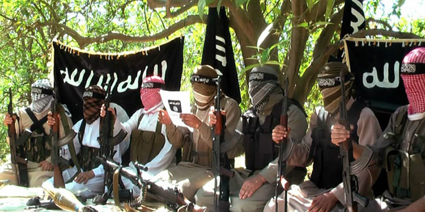 Muslim Brotherhood-linked terror group Ansar Bayt al-Maqdis