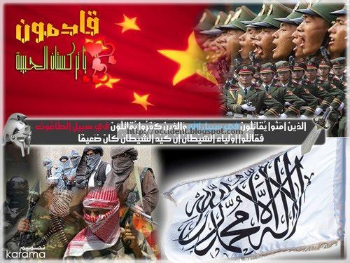 East Turkestan (Turkistan) Hizbul Islam (Islam Awazi) 3