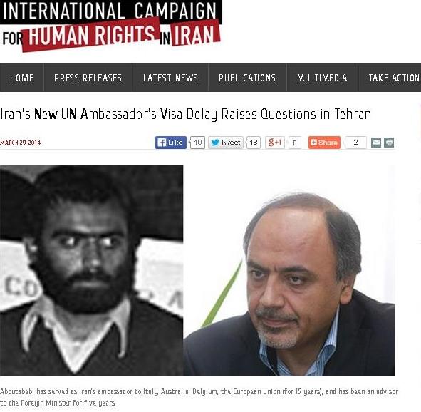 Iranian-UN-Diplomat